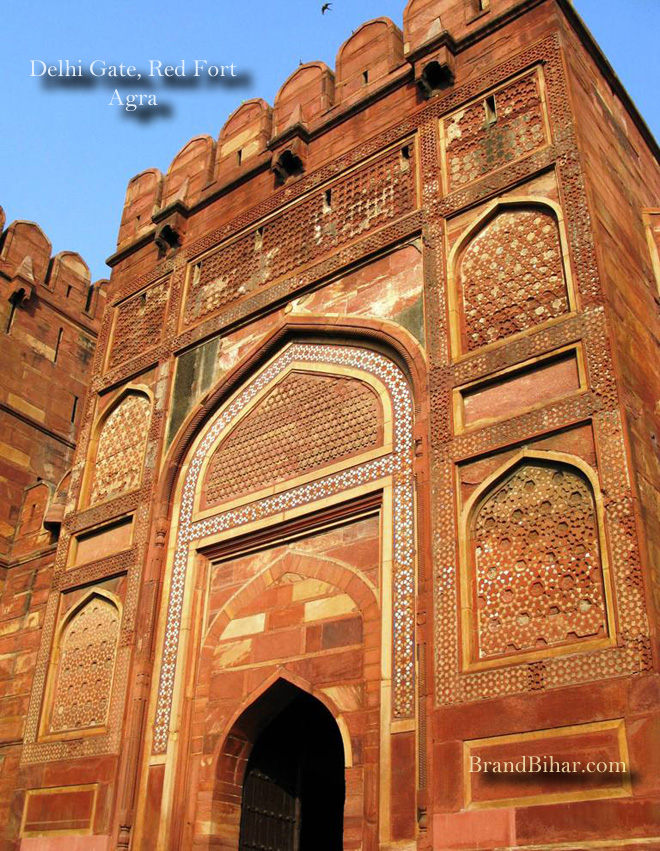 Delhi Gate, Red Fort
