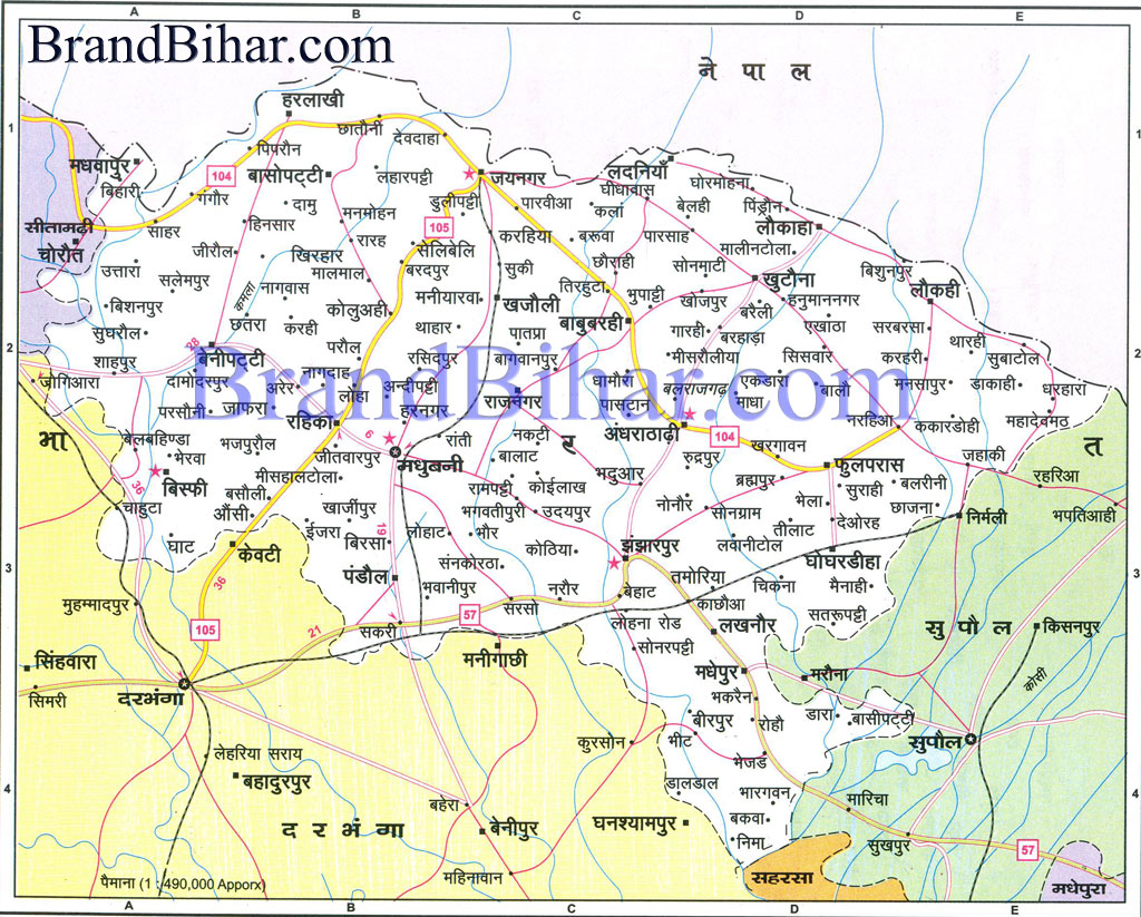 Madhubani Map of madhubani Bihar madhubani District Map