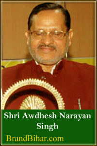 Awdhesh Narayan Singh Chairman, Bihar Legislative Council