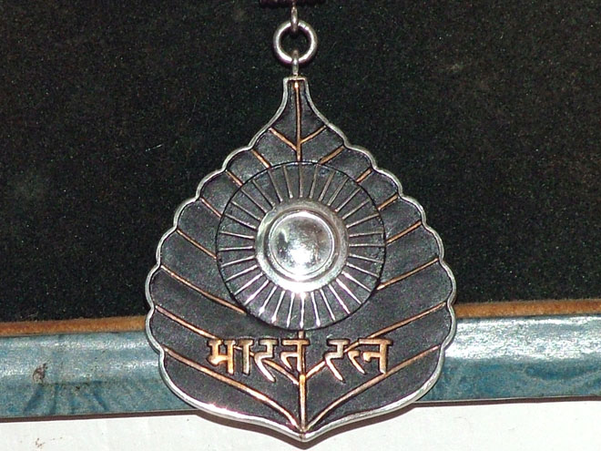 Bharat Ratna Awards Received by Deshratna Dr. Rajendra Prasad The ...