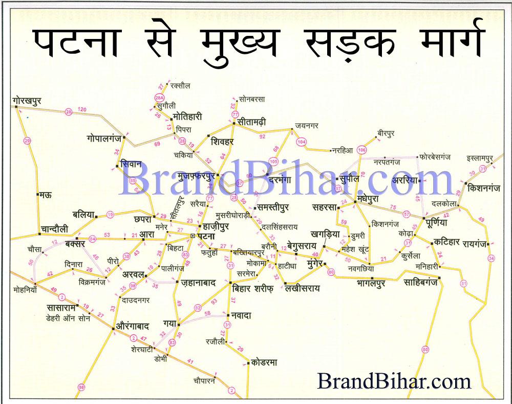 Bihar Ka Map Bihar Road Map, Map of Bihar Road
